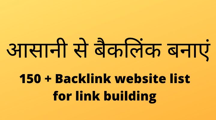 web 2.0 high da backlink sites list
